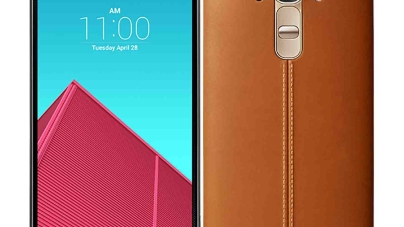 LG G4 Beat Officialy Announced
