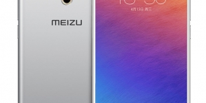 Meizu pro 7 or 6s to be a Galaxy Note 7 competetor but at a very affordable price