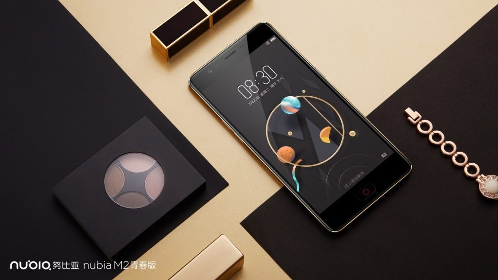 Nubia M2 Review
